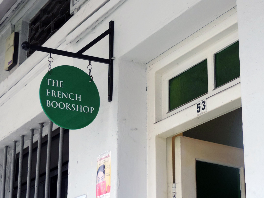 The French Bookshop
